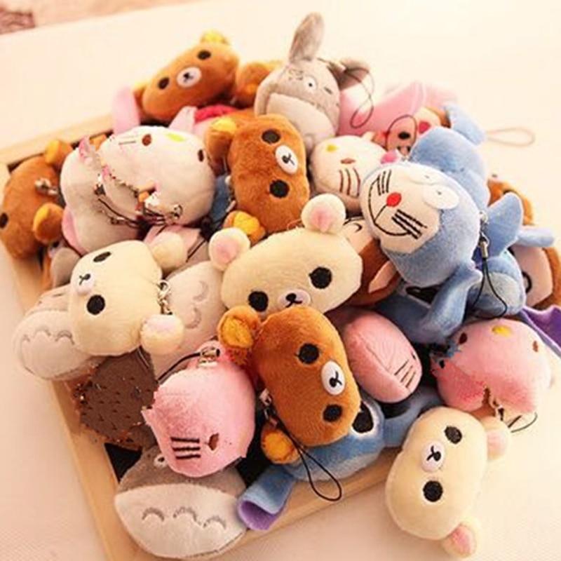 Cartoon Plush Toys Children s Party Gift Key Button Plush Toys Mini Plush Dolls Small Hanging Toys Wholesale
