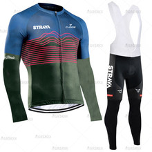 STRAVA Cycling Jersey Set Autumn Breathable Shirts for Men 2021 Bicycle Team Full Sleeve Cycling Uniform Bike Team Sportswear