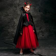 Детский костюм на Хэллоуин косплей одежда с ужасом призраком