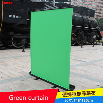 Portable green curtain construction site folding convenient hydraulic support portable green CD50 T03
