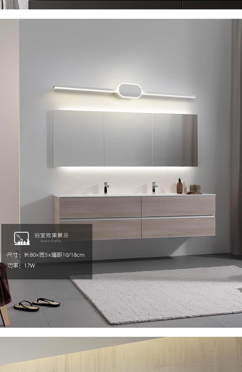 创意北欧卫生间镜前灯简约现代浴室镜柜灯led梳妆台化妆厕所灯-tmall_04