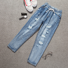 Woman's Jeans Skinny-Pencil-Pants Stretch Ripped High-Waist Mujer Plus-Size for Drawsrting