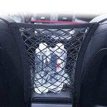Araba koltuğu yan file çanta iç aksesuarları Mini tek Cooper R50 R52 R53 R55 R56 R60 R61 PACEMAN COUNTRYMAN CLUBMAN/COUPE/