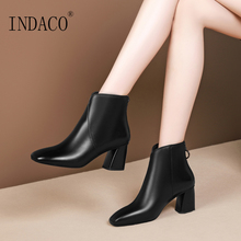 Ankle Boots for Women Leather Black Off White Booties Woman 7cm