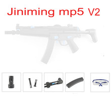 Gel Strahlen Jinming MP5 V2 magazin feed Spielzeug Pistole Gel Strahlen MP5 Magazin Fütterung wbb kinder Outdoor Spielzeug(China)