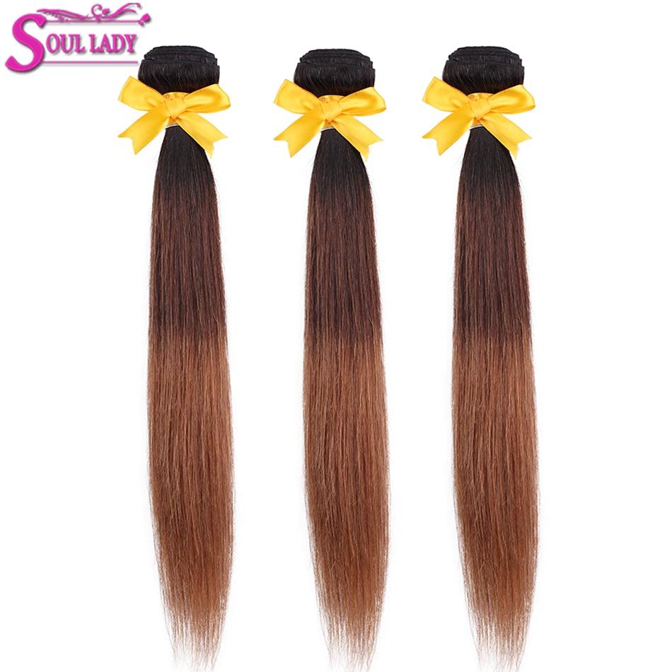 Soul леди пучки волос от светлого до темного цвета с закрытием 1b/4/30 три тона Цвет Remy прямое, Омбре бразильские человеческие волосы плетение пучки волос