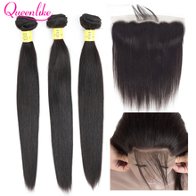 Queenlike 3 4 пряди бразильских волос, волнистые пряди с фронтальной не Реми, прямые человеческие волосы, Фронтальная застежка с пряди