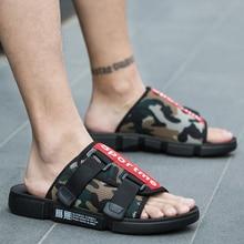 Summer Fashion Beach Slippers Camouflage Mesh Gladiator Sandals for Men Slipper Mesh Breathable Flipflop Sport Sandalias