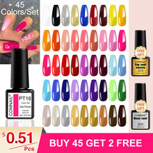 45Pcs Gel Nail Polish Set Soak Off UV LED Gel Varnish Long Lasting Nail Art Gel Lacquer Cured By Nail Dryer Need Base Top Coat