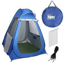 Tente de douche extérieure Portable imperméable léger et robuste facile à installer abri de pluie de toilette de Camp pliable pour la pêche de Camping