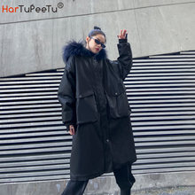 Женская куртка из искусственной кожи для русской зимы толстое