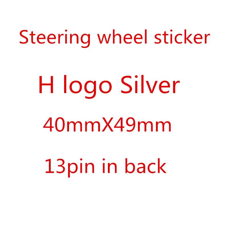 Эмблема на руль автомобиля из АБС-пластика высокого качества, серебристая эмблема на руль автомобиля, эмблема H, логотип Подходит для Honda civic,...