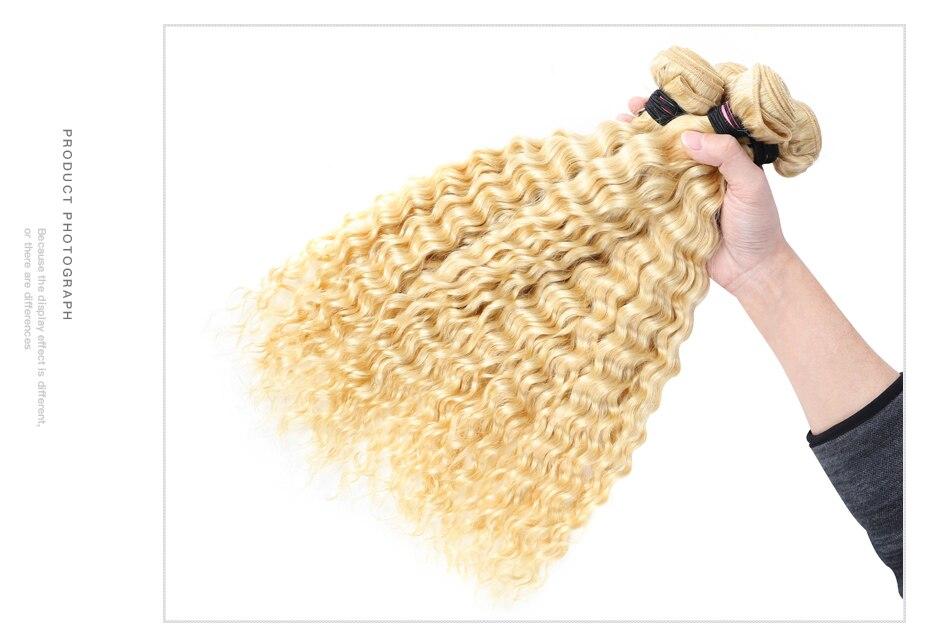 613 blonde deep wave  (8)