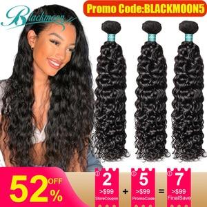 water wave bundles brazilian water wave hair weave bundles 3 bundles curly hair 8 24 26 inch bundle hair human hair extensions(China)