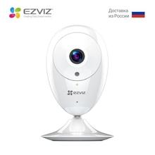 EZVIZ ezCube Indoor IP Camera 720p/1080p Wi-Fi Camera Excellent Night Vision 2-way Audio Warning Wide Angle