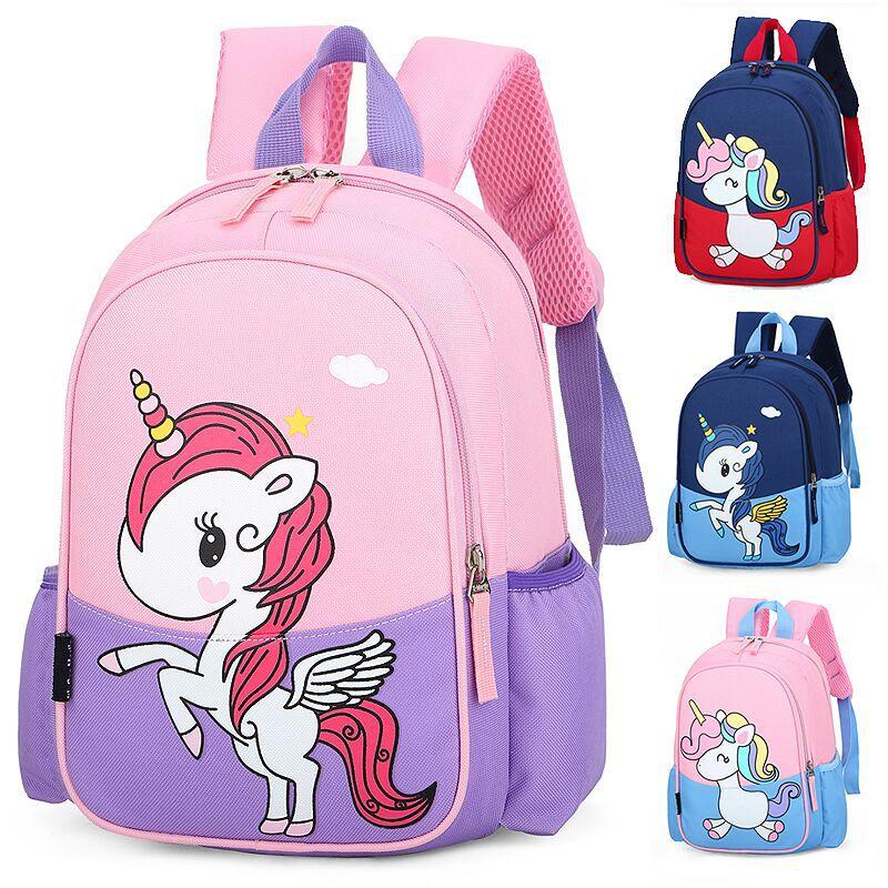 New Cute Cartoon Children School Bags For Girls Boys Kids Backpacks Kindergarten Schoolbags Unicorn Kids Bag Mochila Infantil School Bags     - title=