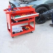 Тележка для инструментов, ящик для хранения инструментов, запчасти для ремонта автомобиля, автоаксессуары, трехэтажный стенд, рама, подвижные колеса, инструмент для обслуживания автомобиля