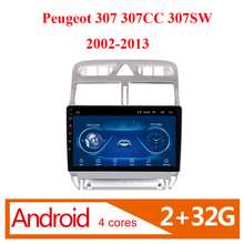 2 din Android Car multimedia Player WIFI FM GPS Navigation stereo For peugeot 307 307CC 307SW Radio 2002-2013 цена 2017