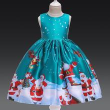 Новогоднее и рождественское платье для девочек, костюм Санта Клауса, Детские платья для девочек, платье принцессы, вечернее платье для 3, 6, 7, 8, 10 лет