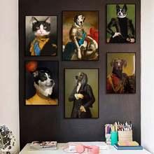 Винтажный стиль животные холст настенная живопись олень кошка