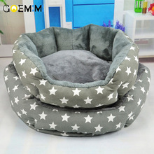 Warm Dog Puppy Bed Soft Fleece House Pet for and Cat Kennel