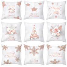 New pink gold christmas pillowcase holiday home decoration cushion