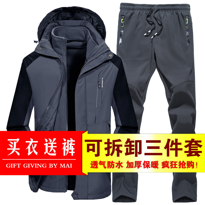 Ski-wear, Male Triad Two-piece Winter Outdoor Trouser Suit Female Removable Hair Thickening Mountaineering Wear Tide