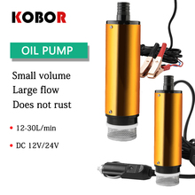 Dc12v 32l/min,aluminum Alloy Submersible Electric Oil Pump For Diesel/oil/water/fuel Transfer,with Switch With Cigarette Lighter dc 12v 30l min aluminum alloy submersible electric bilge pump for diesel oil water fuel transfer with switch 12 v volt 12volt
