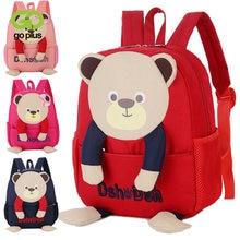 Детский рюкзак goplus с мультяшными животными милые нейлоновые
