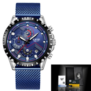 2020 New LIGE Blue Casual Mesh Belt Fashion Quartz Wristwatches Mens Watches Top Brand Luxury Waterproof Clock Relogio Masculino - Silver blue, China