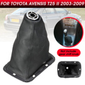 Чехол для автомобильного рычага переключения передач для Toyota Avensis T25 MK2 II 2003-2009