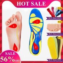 Eid силиконовые гелевые стельки для ухода за ногами подошвенного