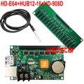 HD-E64 + HUB12-16 + HD-908D датчик температуры 16 * HUB12 Ethernet и USB порт один и двойной цвет P10 светодиодный