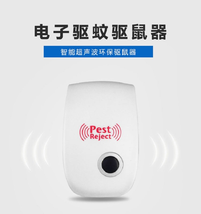 Ultrasonic Mouse Trap Electronics Mosquito Repellent Ultrasonic Insect Organ Pest Reject title=