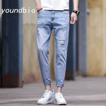 2021 Mens Ripped Jeans Stretch Denim Pants Casual Spring Men's Jeansnew Men's Jogging Casual Pants Streetwear 3015