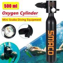 500ML Mini Scuba Oxygen Cylinder Diving Tank Respirator Dive High-pressure Pump Scuba Equipment Snorkeling Breath Accessories