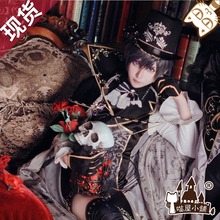 Anime preto mordomo ciel phantomhive sol despertar vestido cosplay yume traje 100 cos halloween outfit h