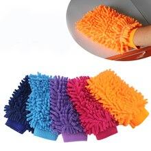 Кухонное полотенце из микрофибры для мытья дома и дома