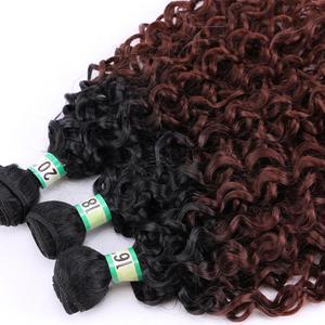Image 4 - FSRHAIR pelo ondulado negro a marrón, mechones de pelo sintético degradado, 210 gramos/lote