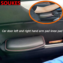 Leather Car Left Right Door Knee Pad Armrest Cushion For Audi A3 A6 C5 C6 VW Polo Toyota Corolla Renault Dacia Duster Lada Vesta(China)