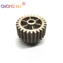 50Pcs for Brothers HL5440 Fuser pressure roller gears HL-5445D 5450DN 6180DW 8510DN 8515DN 8520DN 8910DW Fuser Roller Gear free shipping main board for brother mfc 8520dn mfc 8515dn mfc 8510dn 8520dn 8515dn 8510dn formatter board mainboard on sale