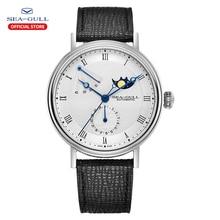 Seagull zegarek męski faza księżyca zegarek męski wielofunkcyjny prawdziwy wodoodporny dorywczo automatyczny zegarek mechaniczny 819.11.6092