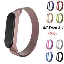 Mi Band 3 4 Magnetic Strap Wrist Metal Screwless Stainless Steel Miband 4 3 Wristbands Strap For Xiaomi Mi Band 4 3 Bracelet mi band 4 3 wrist strap metal screwless stainless steel for xiaomi mi band 4 3 strap bracelet miband 4 3 wristbands pulseira