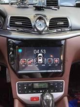 Radio de coche Android 2 DIN DVD reproductor Multimedia para Maserati GT GC GranTurismo 2007, 2008-2017 navegación GPS coche estéreo Autoradio
