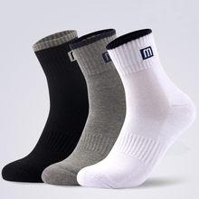 2021 outono inverno homens meias de algodão 5 pares/lote preto businness casual tripulação meias respirável masculino esporte meias por atacado