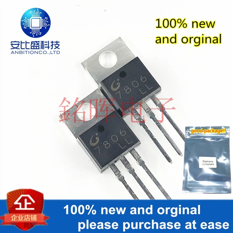 10pcs 100% New And Orginal CJ7806 7806 TO-220 3% 6V 1.5A In Stock