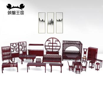 1 25 Retro Dollhouse mini meble miniaturowe lalki akcesoria do domu w stylu chińskim plastikowe Model łóżko stół i krzesła szafka z półkami tanie i dobre opinie Z tworzywa sztucznego
