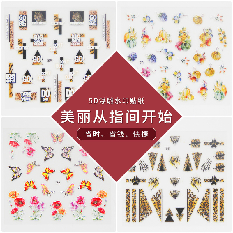 Manufacturers Direct Selling Japanese Korean 5D Relief Watermark Nail Sticker Summer Fashion And Personality DIY Adhesive Paper