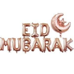 Image 5 - Eid Mubarak Decor Balloons Ramadan Kareem New Year Islamic Muslim Decoration Letter Banner
