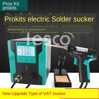 Electric tin suction gun automatic tin suction pump powerful tin suction device handle accessories